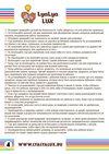 детский стульчик для кормления LYALYAUX инструкция страница 4