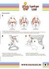 детский стульчик для кормления LYALYAUX инструкция страница 9