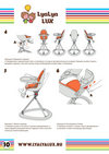 детский стульчик для кормления LYALYAUX инструкция страница 10