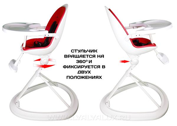 детский стульчик для кормления LYALYAUX вращение